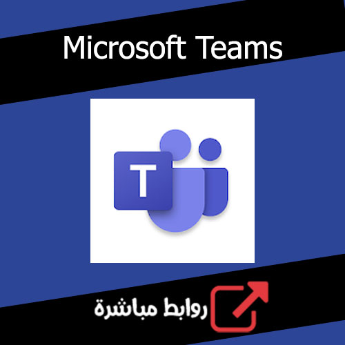 Microsoft Teams‏